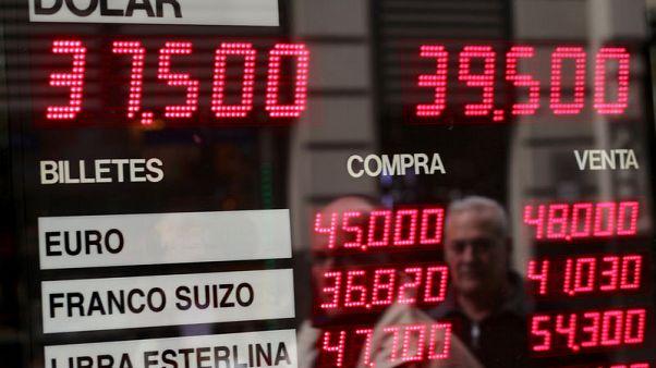 البيزو الأرجنتيني يرتفع بفضل تدخل البنك المركزي وبيان دعم من صندوق النقد