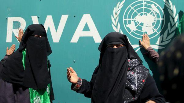 U.S. halts funding to U.N. agency for Palestinian refugees