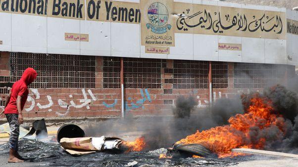 احتجاجات على ضعف الريال اليمني تصيب عدن بالشلل