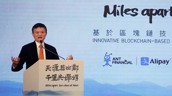 Indonesia to work with Alibaba's Jack Ma to increase exports - minister