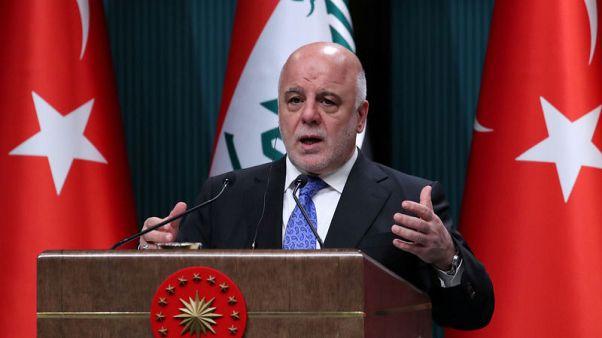 وكالة الأنباء الرسمية: كتلة الأغلبية بالبرلمان العراقي تضم 177 نائبا
