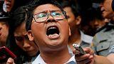 الاتحاد الأوروبي يدعو للإفراج فورا عن صحفيي رويترز المسجونين بميانمار