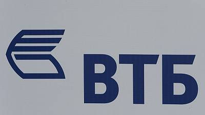 Russian bank VTB sells its U.S. business to its executives