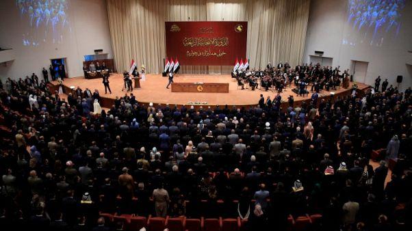 نواب عراقيون يتفقون على استمرار جلسة انتخاب رئيس المجلس إلى 15 سبتمبر