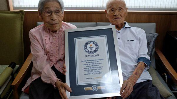 في اليابان.. أكبر زوجين معمرين في العالم عمرهما 208 أعوام
