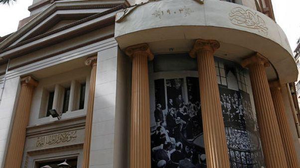 مصر تبيع سندات خمسية قيمتها 3.5 مليار جنيه بعائد 17.65%