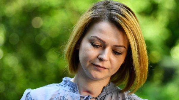 بريطانيا تعلن اسمي روسيين يشتبه في تآمرهما لقتل سكريبال وابنته