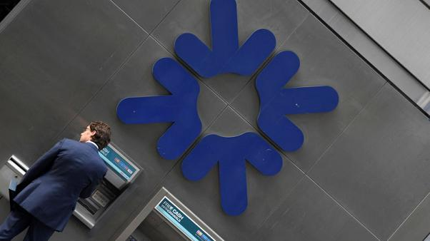 RBS to shutter another 54 branches, axe 258 jobs