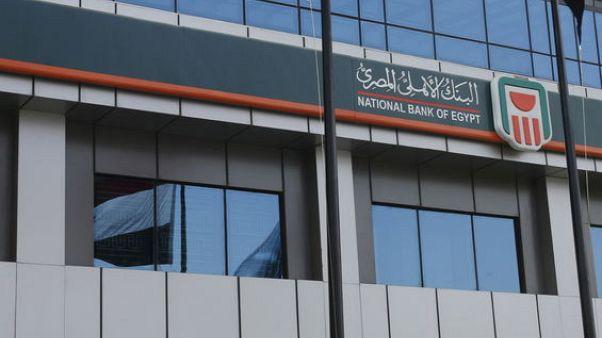 البنك الأهلي المصري يوقع اتفاق قرض بقيمة 600 مليون دولار مع بنك التنمية الصيني