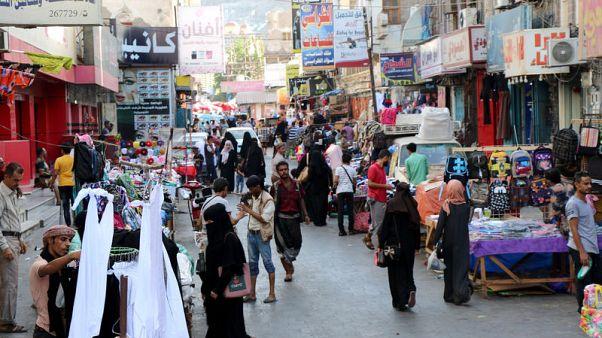 آلاف اليمنيين يشاركون في احتجاج بصعدة بعد مقتل أطفال في ضربات جوية