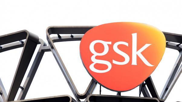 GSK says U.S. FDA wants more information on pulmonary drug
