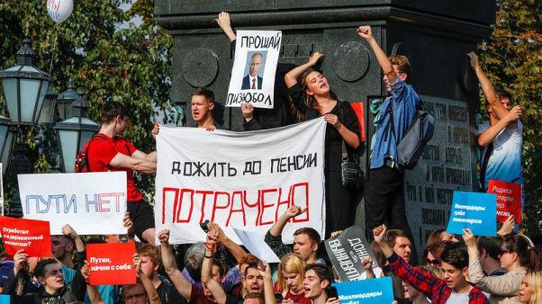 الشرطة الروسية تعتقل مئات المحتجين على إصلاح نظام التقاعد