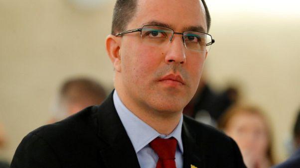 فنزويلا تندد بخطط التدخل العسكري الأمريكي بعد تقرير إعلامي