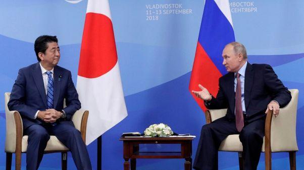 روسيا مستعدة لبحث الحلول فيما يتعلق بمعاهدة السلام مع اليابان