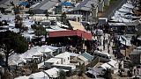 مخيم موريا اليوناني للاجئين معرض للإغلاق بسبب مخاوف صحية