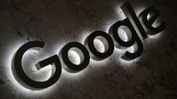 جوجل توقع اتفاقا لشراء الطاقة من مزارع رياح فنلندية