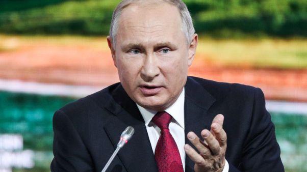 بوتين يعرض على رئيس وزراء اليابان عقد معاهدة سلام هذا العام