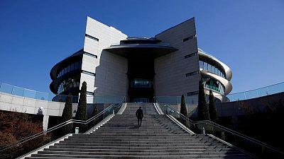 Blackstone, Centerbridge consider joint bid for Santander HQ in Spain - sources