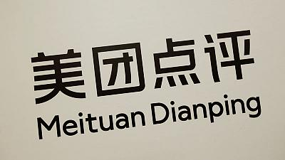 China's Meituan raises $4.2 billion, prices near top end of range - sources