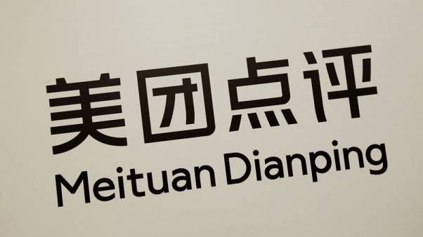 China's Meituan raises $4.2 billion, prices near top end of range - sources
