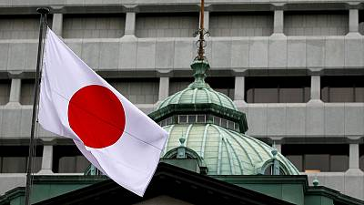 Japan bank lobby welcomes BOJ's July move, frets over still-low yields