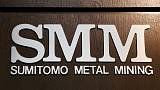 Japan's Sumitomo to focus on battery material supply to Panasonic, Toyota