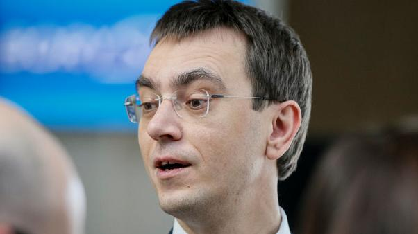 Ukrainian minister under investigation over cash pile, BMW