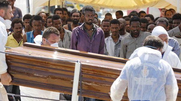 المياه تجرف جثث 21 مهاجرا حاولوا الوصول لإسبانيا
