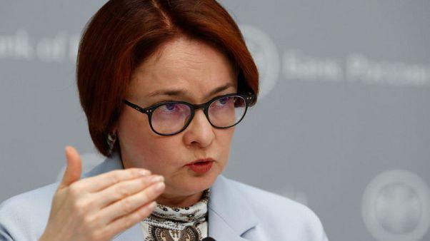 روسيا ترفع الفائدة للمرة الأولى منذ 2014 وتمدد وقف مشتريات العملة الأجنبية