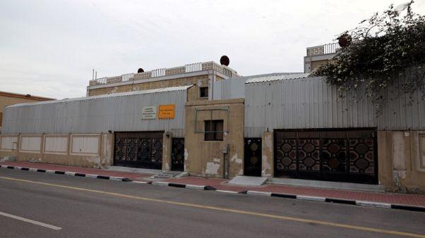 حصري-مصادر: السعودية تبيع بالمزاد عقارات رجل أعمال محتجز