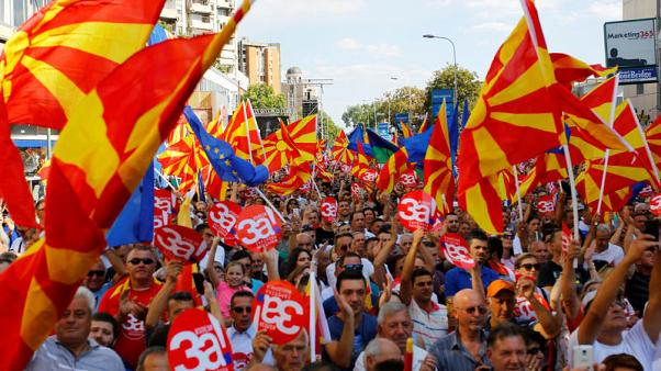 Several thousand Macedonians gather in support EU, NATO membership