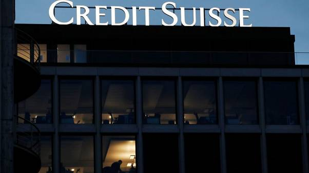 Swiss regulator raps Credit Suisse for anti-corruption failings