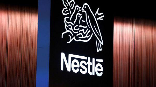 Nestle to sell Gerber Life Insurance unit for $1.55 billion