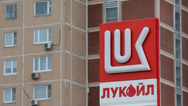 Russia's Lukoil kicks off $3 billion share buyback programme