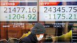 نيكي يرتفع 0.34% في بداية التعامل بطوكيو