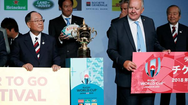 Japan World Cup seen as platform for Asia as tournament nears
