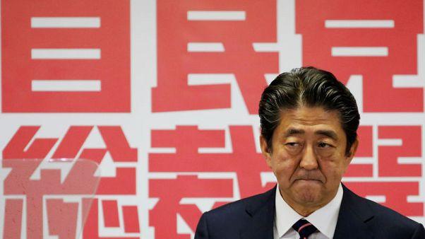 قمة بين رئيس وزراء اليابان والرئيس الأمريكي في 26 سبتمبر