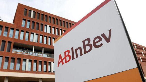 Exclusive - AB InBev faces EU antitrust fine in Belgian beer case: sources