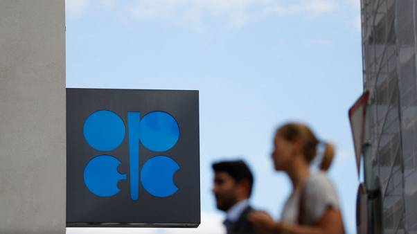 OPEC raises U.S. oil supply outlook, sees lower demand for own crude