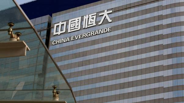 China Evergrande to pay $2.1 billion for minority stake in Guanghui Group