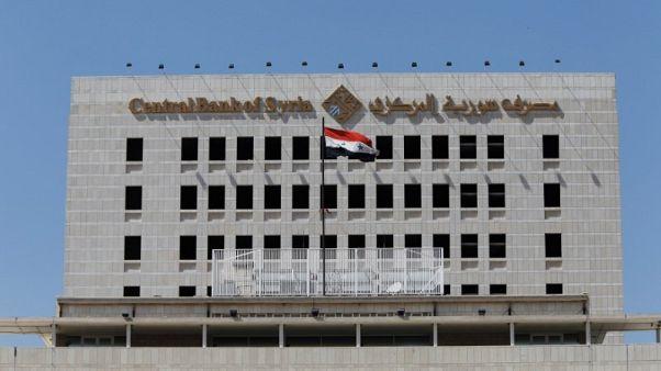سوريا تعين حازم يونس قرفول حاكما للمصرف المركزي