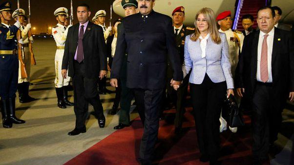 U.S. sanctions Venezuela officials, Trump slams Maduro