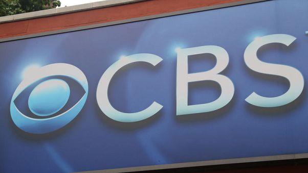 CBS names Richard Parsons interim chairman of board