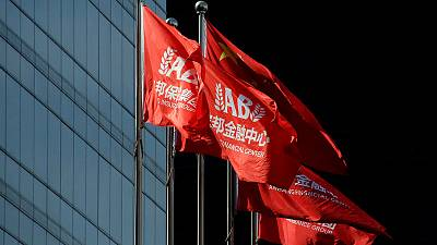 Anbang in talks to sell Japan real estate to Blackstone, other bidders -sources