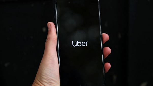 Top Uber executive disciplined after probe into office conduct - WSJ