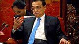 الصين تعلن تخفيضات جديدة في رسوم الاستيراد وسط حرب تجارية متنامية