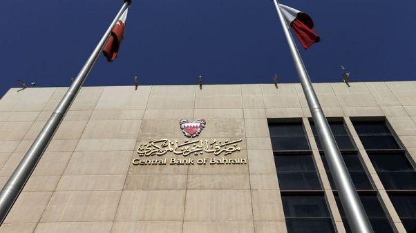 المركزي البحريني يرفع أسعار الفائدة 25 نقطة أساس