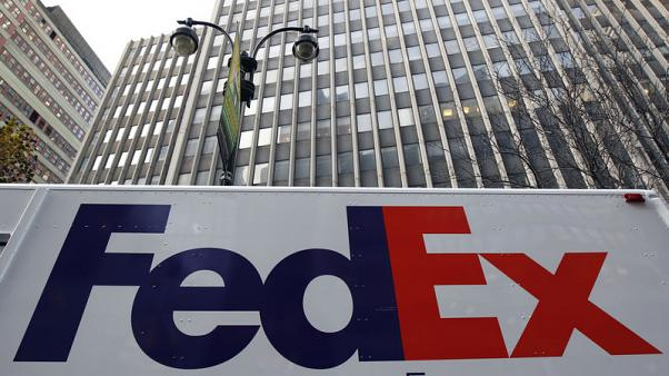 U.S. court dismisses NY lawsuit against FedEx over cigarettes