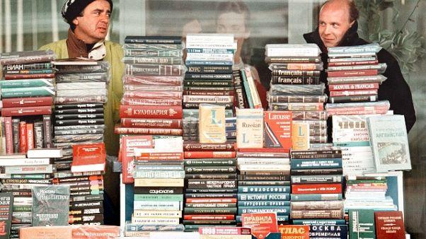 Book pride regala biblioteca sfollati