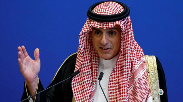 """وزير الخارجية السعودي يطالب كندا بالاعتذار ويقول """"لسنا جمهورية موز"""""""